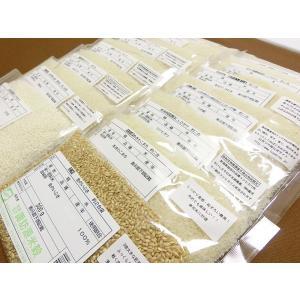 全15種類 お米の食べ比べ 選べる 15個セット(各300g 約2合) すわげんの省洗米|bussan10