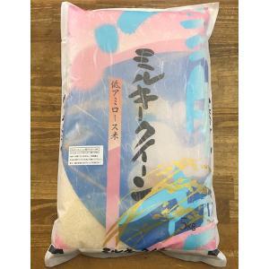 栃木県産ミルキークイーン 30kg(5kg×6袋) すわげんの省洗米 低アミロース米|bussan10