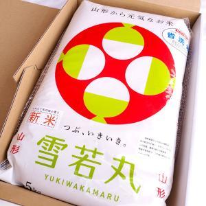 山形県産雪若丸 5kg すわげんの省洗米|bussan10