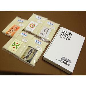 全14種類 お米の食べ比べ ギフトセット 選べる5袋(各900g)すわげんの省洗米|bussan10|02