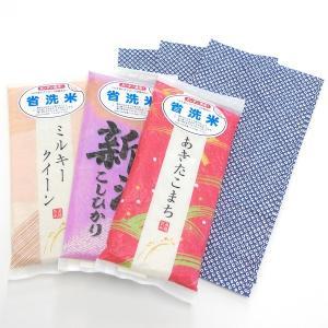 引越し 挨拶 退職 お礼 プチギフト 全8種類から選択 お米(手渡し袋付き) 3個セット|bussan10