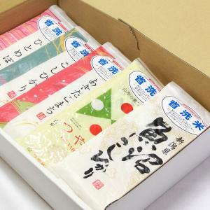 全9種類 真空パッケージ お米の食べ比べ ギフトセット 選べる5袋(各300g 約2合)|bussan10