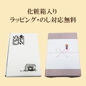 厳選 全9種類 真空パッケージ お米の食べ比べ ギフトセット(各300g 約2合)|bussan10|03