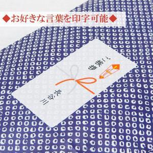 引越し 挨拶 退職 お礼 プチギフト 全8種類から選択 お米(手渡し袋付き) 30個セット|bussan10|03