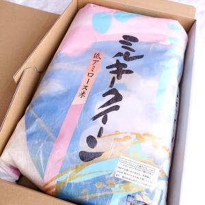 栃木県産ミルキークイーン 5kg すわげんの省洗米 低アミロース米|bussan10