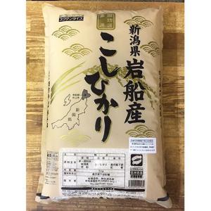 新潟県岩船産コシヒカリ 5kg|bussan10