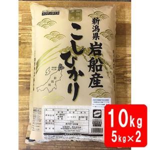 新潟県岩船産コシヒカリ 10kg(5kg×2袋)|bussan10