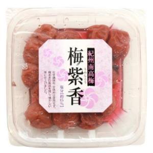 紀州南高梅 梅干し 梅紫香(うめしこう)250g  無添加 無着色 和歌山県産|bussan10