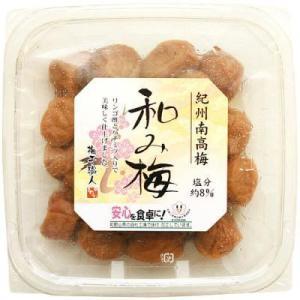 紀州南高梅 梅干し 和み梅 リンゴ酢 はちみつ漬け 250g 無着色 和歌山県産|bussan10