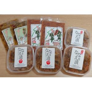 ななえ漬(松前漬け)・塩辛セット ギフト bussan10