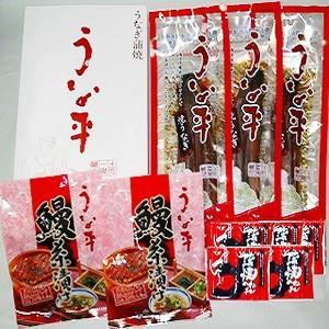 うなぎ長蒲焼き・鰻茶漬けセット うな平 高知県産 鰻 (TS-B)|bussan10
