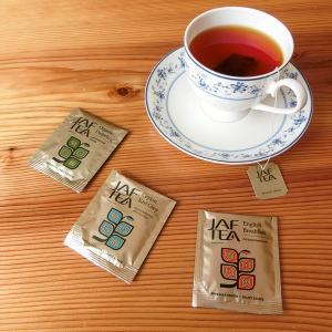 紅茶 ティーバッグ お試し3種セット (イングリッシュブレックファスト セイロンアールグレイ オーガニックダージリン) JAF TEA ジャフティー ポイント消化|bussan10