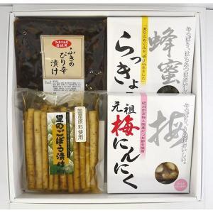 梅にんにくの梅辰 ご贈答4種セット|bussan10
