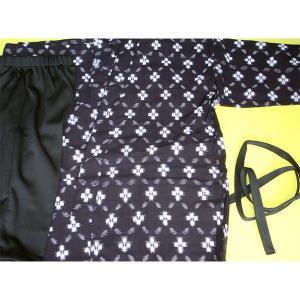 どじょうすくい 衣装(カスリの上衣、ズボン、腰ひも)安来節 一宇川勤 bussan10