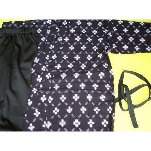 どじょうすくい 衣装(カスリの上衣、腰ひも)安来節 一宇川勤|bussan10