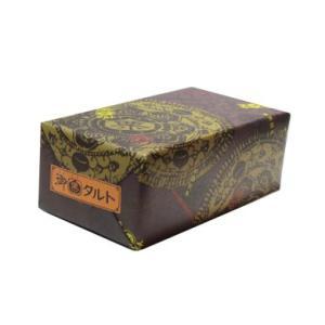 タルト ハタダ 御栗タルト 四国銘菓