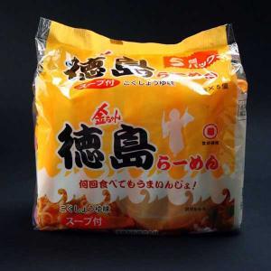 ご当地ラーメン  徳島ラーメン インスタント(30食) 徳島名物