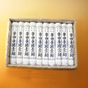 半田手延べ素麺 5kg 徳島名産そうめん 贈答用・ギフト・お中元・お歳暮|bussankan|02