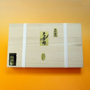 半田素麺木箱入り 1.5kg 徳島名産 期間限定販売 bussankan