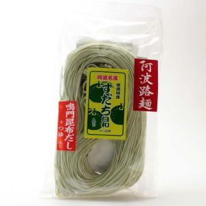 すだち入り手延べ麺 半生タイプ【メール便発送】 200g|bussankan