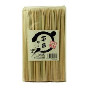 平串 竹串 18cm 100本 【メール便対応】マルイチ 84-43|bussankan
