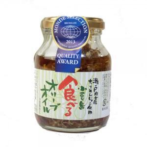 小豆島食べるオリーブオイル