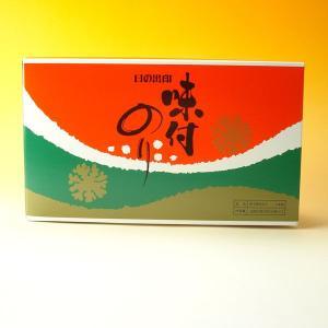 大野海苔3個箱入り 味附のり お歳暮 お中元 ギフト 贈答品 徳島名産