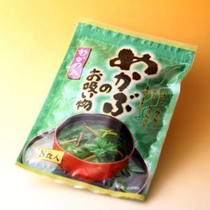 めかぶのお吸い物(わかめ入り)【メール便対応】|bussankan