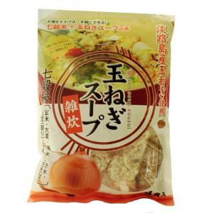 玉ねぎスープ雑炊 淡路島産玉ねぎ使用|bussankan