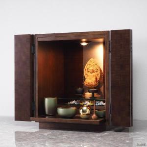 仏壇仏具セット ブルーム ウォールナット 光輪 草原のセット|busse