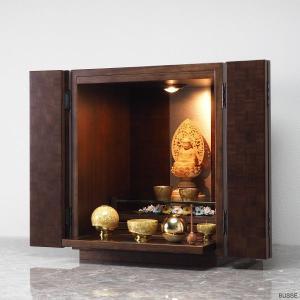仏壇仏具セット ブルーム ウォールナット 游 マルモブラスのセット|busse