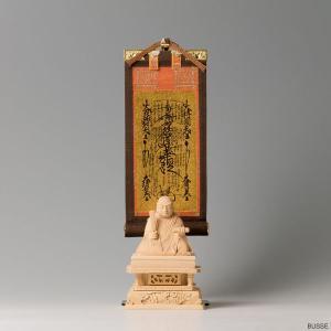 仏像 日蓮上人像 ヒノキ製 1.5寸 曼荼羅セット(掛軸 モダン豆サイズ) 日蓮宗 |busse
