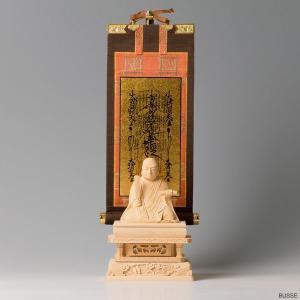 仏像 日蓮上人像 ヒノキ製 1.8寸 曼荼羅セット(掛軸 モダン小サイズ) 日蓮宗 |busse