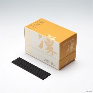玉初堂のお線香 ルームインセンスリビング 凛(りん) 柑橘系の香り|busse