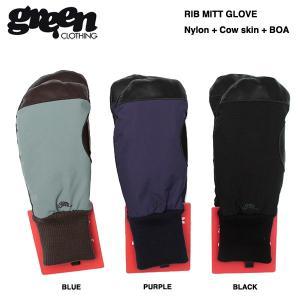 green clothing Rib Mitt Gloves 2015-2016モデル|bussel