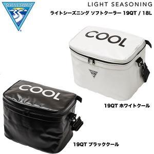 SEATTLE SPORTS LIGHT SEASONING Soft Cooler 19Qt / シアトルスポーツ ソフトクーラー 18L bussel