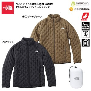 THE NORTH FACE ND91817 Astro Light Jacket  / ザ・ノースフェイス アストロライトジャケット(メンズ) bussel