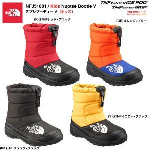 THE NORTH FACE NFJ51881 Kids Nuptse Bootie V / ザ・ノースフェイス ヌプシブーティー V(キッズ)|bussel