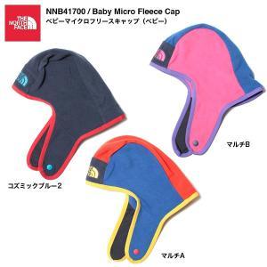 THE NORTH FACE NNB41700 Baby Micro Fleece Cap / ザ・ノースフェイス ベビーマイクロフリースキャップ(ベビー)|bussel