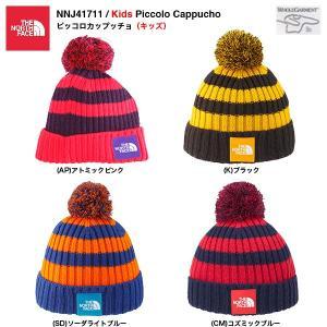THE NORTH FACE NNJ41711 Kids' Piccolo Cappucho / ザ・ノースフェイス ピッコロカップッチョ(キッズ)|bussel