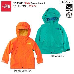 THE NORTH FACE NPJ61845 Scoop Jacket  / ザ・ノースフェイス スクープジャケット(キッズ)|bussel