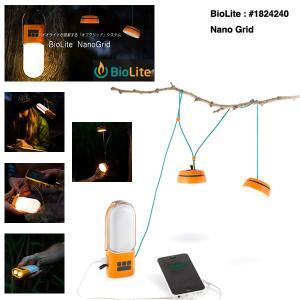 ★バイオライト★ BioLite ナノグリッド (パワーライトとサイトライトのセット品)|bussel