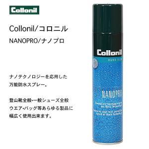 Collonil Nanopro/コロニル ナノプロ 万能防水スプレー|bussel