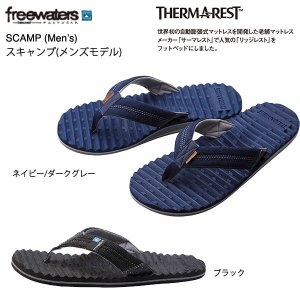 freewaters SCAMP men's / スキャンプ メンズサンダル|bussel