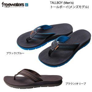 freewaters TALLBOY men's / トールボーイ メンズサンダル|bussel