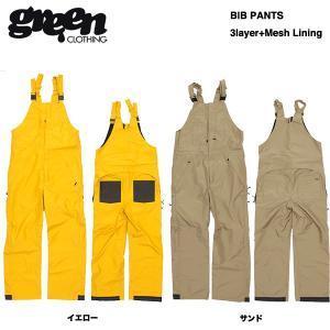 17-18モデル green clothing BIB Pants / グリーンクロージング ビブパンツ bussel