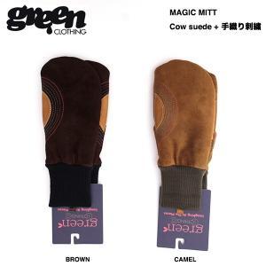 green clothing Magic Mitt Gloves 2017-2018モデル|bussel