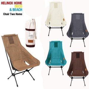 Helinox HOME Chair Two Home / ヘリノックス チェア トゥー ホーム bussel
