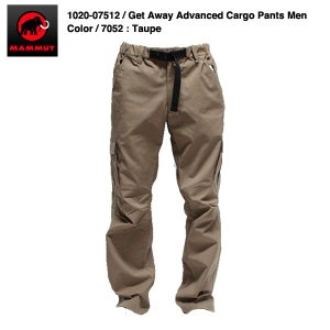 MAMMUT(マムート) GET AWAY Advanced Cargo Pants Men 1020-07512 7052 taupe|bussel