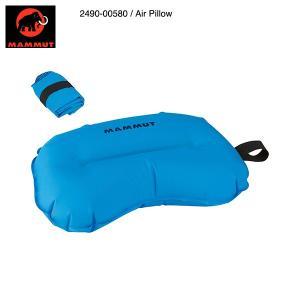 MAMMUT(マムート) Air Pillow 2490-00580 / エアーピロー|bussel